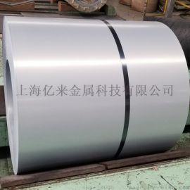 吉林宝钢镀铝锌彩涂板 宝钢彩钢板加盟