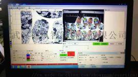 视觉检测 运动控制工业软件