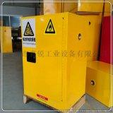 锂电池防爆柜可充电防爆柜