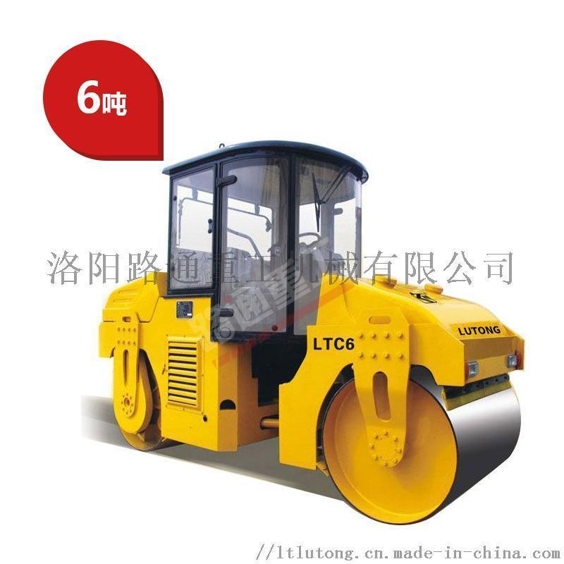 6吨双钢轮压路机路通小型双钢轮压路机