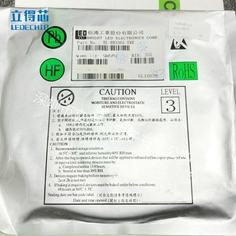 BL-HB336D-TRB 0603蓝