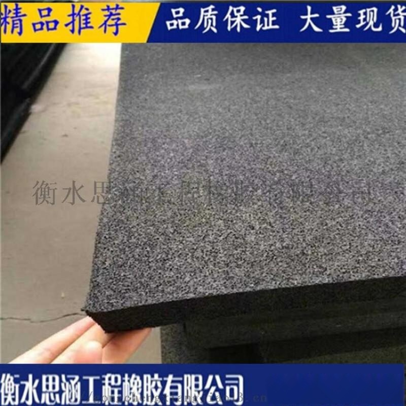 中發泡泡沫板  E型伸縮縫 聚乙烯泡沫板