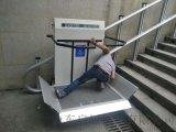 残疾人斜挂平台斜挂升降梯顺义区启运斜挂式电梯