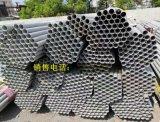 不鏽鋼圓管無縫焊接圓管 6米定尺或亂尺