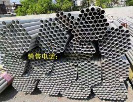 不锈钢圆管无缝焊接圆管 6米定尺或乱尺