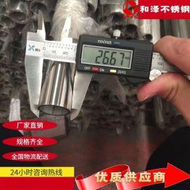 304不锈钢管 不锈钢毛细管无毛刺切割加工