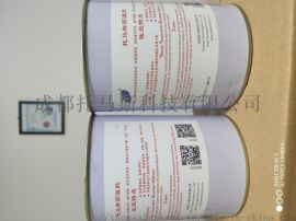 托马斯UV耐高温胶(THO4094)