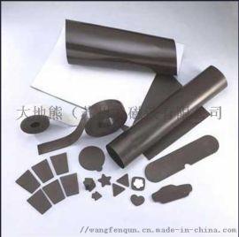 大地熊磁铁橡胶磁片冰箱贴磁性标签磁条磁性卷材磁板