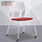 有腳輪會議椅子 上下落疊洽談椅 塑鋼培訓椅