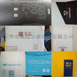 天津红色气泡袋服装包装防震气泡袋