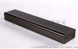 杭州铝合金天沟雨水管生产厂家