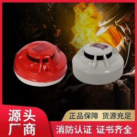 厂家直销烟感报警器敏华独立式光电感烟火灾探测报警器