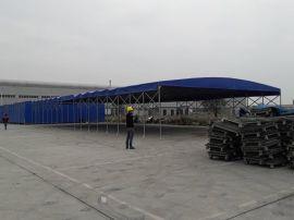 戶外燒烤棚大排檔推拉雨棚遮陽伸縮篷活動推拉蓬帳篷