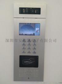 可视对讲设备系统 访客呼叫管理中心对讲设备