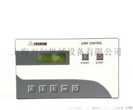 空压机控制器适用于复盛螺空压机配件电脑板SC-2000