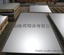 江蘇6082-T651合金鋁板低價處理!