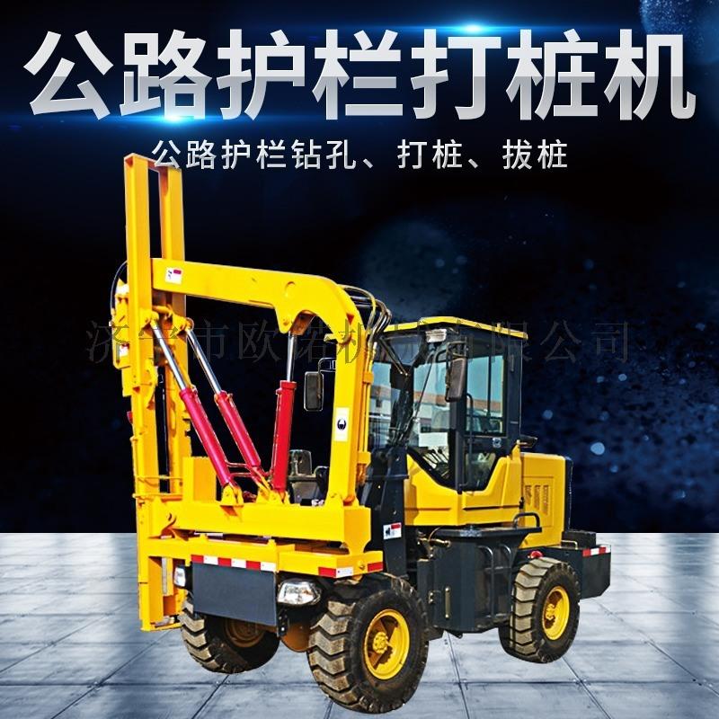 高速公路拔樁機 護欄打樁機 裝載式打拔鑽一體機