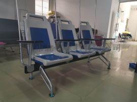 广东医院塑胶公交座板输液椅、ABS输液椅