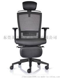 办公座椅-午休椅系列