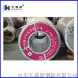 0.5mm防腐彩涂板价格影响因素 上海宝钢