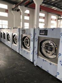 鑫禾医用洗衣机矿用洗衣机单位用洗衣机