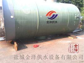 玻璃钢一体化泵站GPRS远程控制