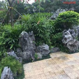 广东假山石厂家用于做庭院假山 公园假山景观石