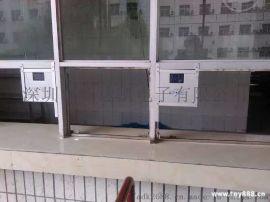 广东扫码售饭机批发 设置级别打折功能扫码售饭机
