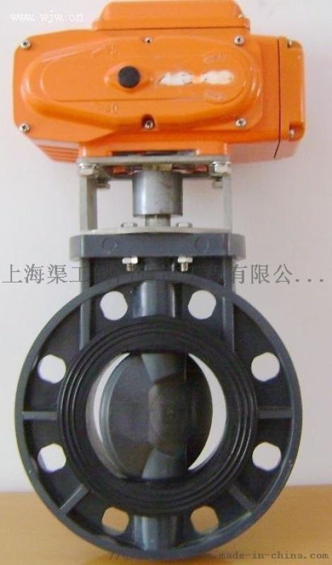SD971电动塑料蝶阀、upvc电动蝶阀