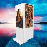 定製液晶廣告機 4S店廣告機 服裝店商場廣告機