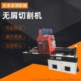 厂家特销无尘切割管材型材塑料管材切割机