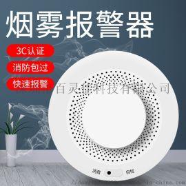 无线烟雾探测器 无线烟感感应器 联网独立烟感探测器