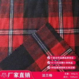 厂家货源高含毛西装制服单面法兰毛呢服装面料
