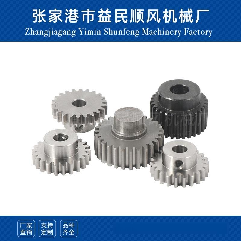 江苏厂家不锈钢正齿轮精密加工定做