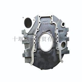 康明斯发动机配件6CT8.3飞轮壳3415675