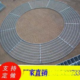 异形钢格栅板 不锈钢格栅 热镀锌钢格板 扇形格栅板
