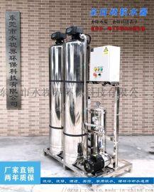 大型软化水设备,自动控制软水设备,全不锈钢软水设备
