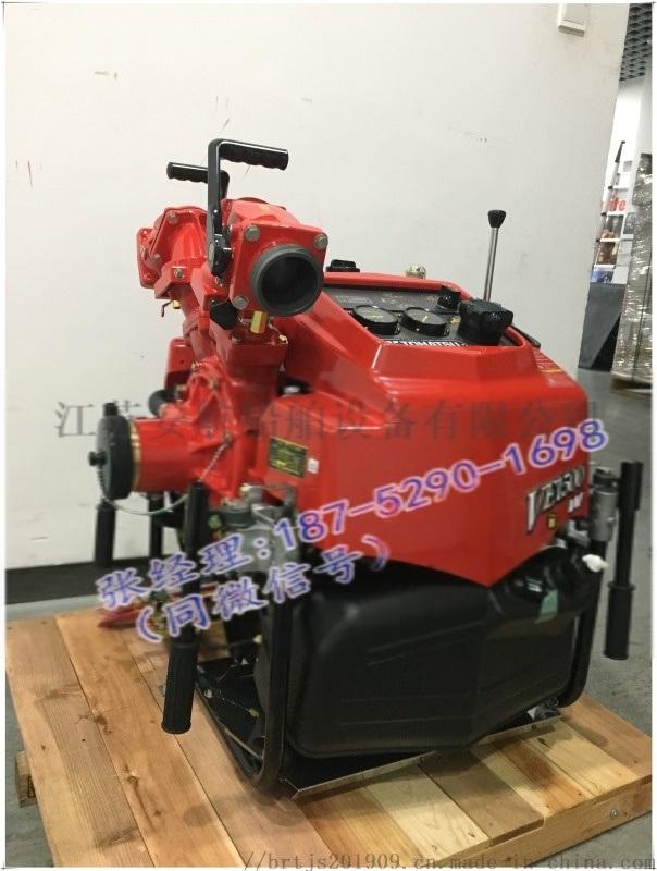 代理日本东发VE1500消防泵  TOHATSU