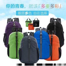 户外旅行双肩包轻便防水折叠背包收纳包厂家定制