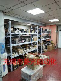 无锡工控产品专业维修厂家