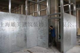 福州专业防火墙耐火极限4小时施工工艺