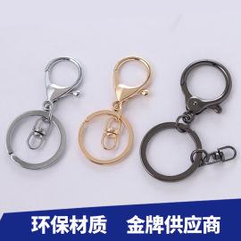 龙虾扣 匙扣DIY汽车钥匙链龙虾扣包包饰品配件