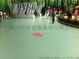 医院手术室纯色拼花地板pvc地板胶公司地板价格