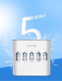 科尼特净水器家用五级超滤机