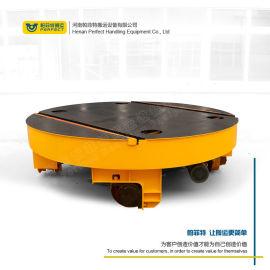 液压升降平台车间平车电动设备搬运转弯 电动轨道转盘