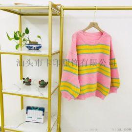多色拼凑条纹圆领女式针织毛衣套衫KY-575