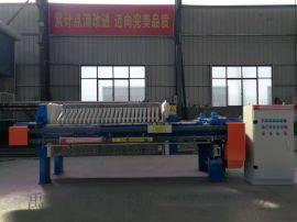 20平方自动拉板压滤机 污泥压泥设备 污水处理设备