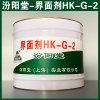 生产、界面剂HK-G-2、厂家、界面剂HK-G-2