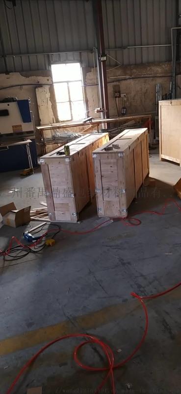 货运木箱 包装木箱 产品运输木箱定制