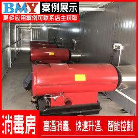 高温消毒房热风机 T115/T135KW燃油热风机